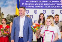 Congratulations to Julia Lantsedovа - laureate of the Kiev mayor