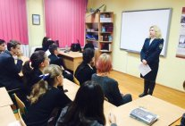 Modern problems of legal education in Ukraine and in the world