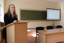 The Conference of Students of Law Institute