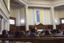 Students of ER IL attended the parliamentary hearings
