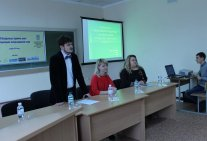 III Ukrainian Law School on Alternative Dispute Resolution