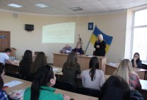 Legal Aspects of the development of Ukraine as Aviation State