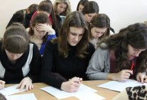 There Had Been The First Round of Ukrainian Student Olympiad in Law