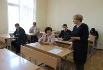 Restructuring Legislation of Ukraine