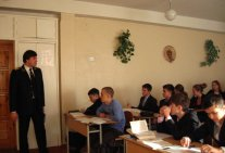 Legal Education as one of the main forms of promotion of the legal awareness of the society