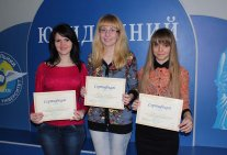 The students the Law Institute  members of Allukrainian student competition on a specialty