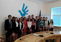 Excursion to the Office of the Commissioner of Verkhovna Rada of Ukraine on human rights