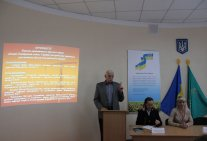 New Air Code of Ukraine and the problems of legal regulation of civil aviation