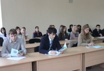 Legal education of future professionals in the sphere of civil aviation in NAU