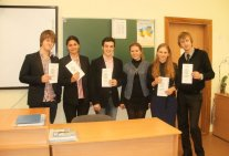 Аnd you remember your school competitions of jurisprudence?