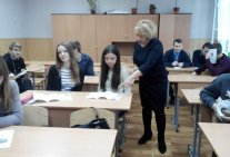 Legal education as the basis of the legal system of Ukraine
