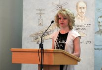 All-Ukrainian conference of young scientists and students «Aero-2015. Air and space law»