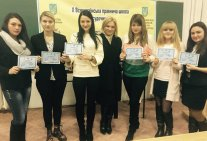 Students ES Institute of Law – participants of the X all-Ukrainian legal school of justicement