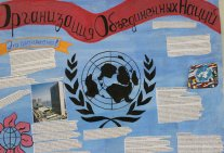 Ukraine - the foundation of the UN