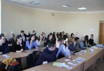 The Report and Election Conference of Trade Union of Students of the Educational and Research Law Institute