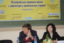 The All-Ukrainian Legal Schools of Advocacy in Criminal Cases