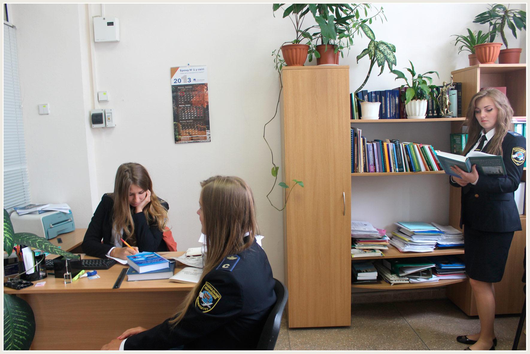 юридическая консультация студентов