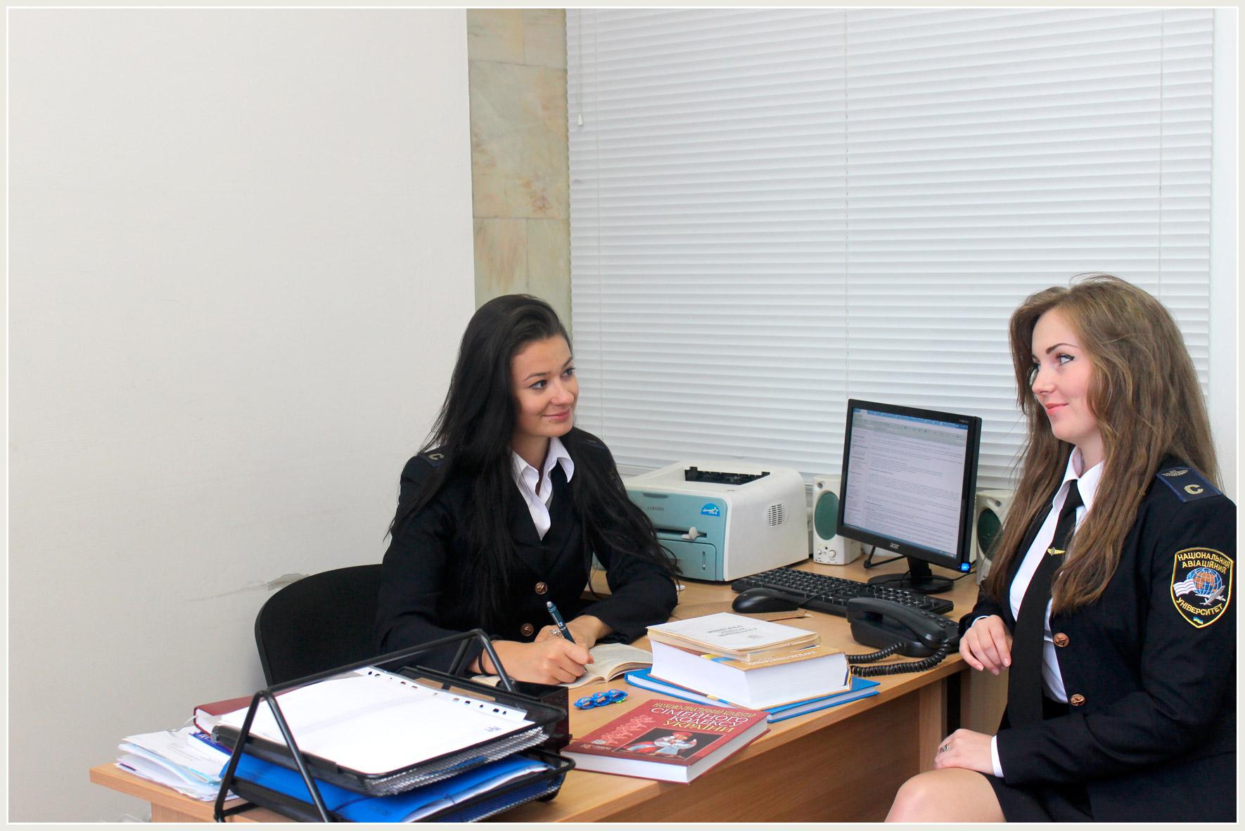 юридические консультации университет